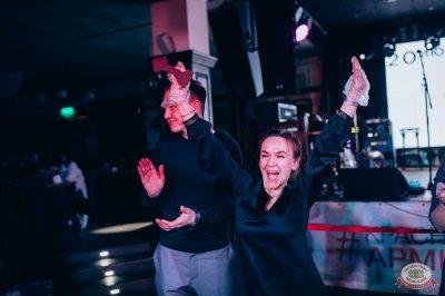 Вечеринка «Холостяки и холостячки», 13 апреля 2019 - Ресторан «Максимилианс» Тюмень - 18