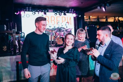 Вечеринка «Холостяки и холостячки», 13 апреля 2019 - Ресторан «Максимилианс» Тюмень - 19
