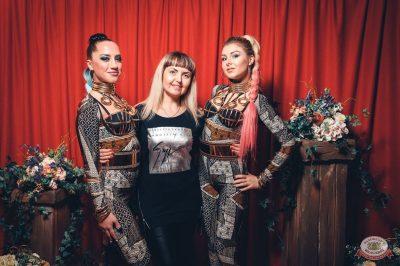Вечеринка «Холостяки и холостячки», 13 апреля 2019 - Ресторан «Максимилианс» Тюмень - 2