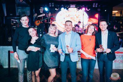 Вечеринка «Холостяки и холостячки», 13 апреля 2019 - Ресторан «Максимилианс» Тюмень - 20