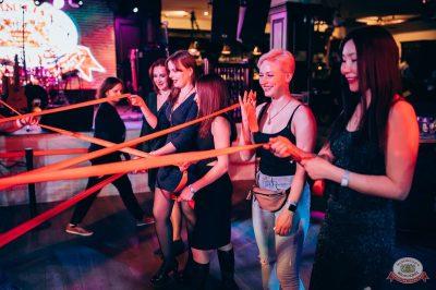 Вечеринка «Холостяки и холостячки», 13 апреля 2019 - Ресторан «Максимилианс» Тюмень - 22