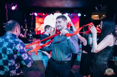 Вечеринка «Холостяки и холостячки», 13 апреля 2019 - Ресторан «Максимилианс» Тюмень - 23