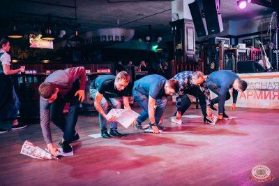 Вечеринка «Холостяки и холостячки», 13 апреля 2019 - Ресторан «Максимилианс» Тюмень - 24