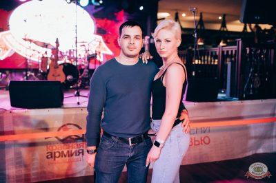 Вечеринка «Холостяки и холостячки», 13 апреля 2019 - Ресторан «Максимилианс» Тюмень - 25