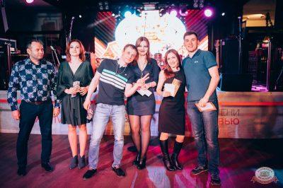 Вечеринка «Холостяки и холостячки», 13 апреля 2019 - Ресторан «Максимилианс» Тюмень - 27