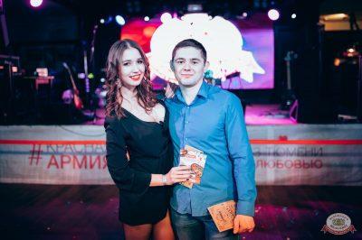 Вечеринка «Холостяки и холостячки», 13 апреля 2019 - Ресторан «Максимилианс» Тюмень - 31