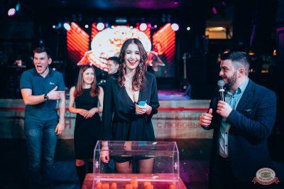 Вечеринка «Холостяки и холостячки», 13 апреля 2019 - Ресторан «Максимилианс» Тюмень - 32