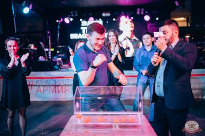 Вечеринка «Холостяки и холостячки», 13 апреля 2019 - Ресторан «Максимилианс» Тюмень - 34