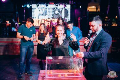 Вечеринка «Холостяки и холостячки», 13 апреля 2019 - Ресторан «Максимилианс» Тюмень - 35