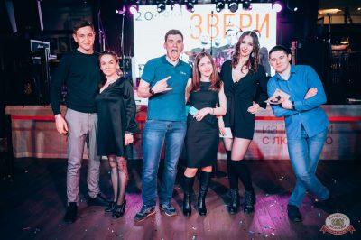 Вечеринка «Холостяки и холостячки», 13 апреля 2019 - Ресторан «Максимилианс» Тюмень - 36