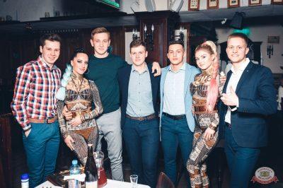 Вечеринка «Холостяки и холостячки», 13 апреля 2019 - Ресторан «Максимилианс» Тюмень - 38