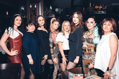 Вечеринка «Холостяки и холостячки», 13 апреля 2019 - Ресторан «Максимилианс» Тюмень - 42