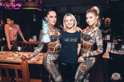 Вечеринка «Холостяки и холостячки», 13 апреля 2019 - Ресторан «Максимилианс» Тюмень - 48