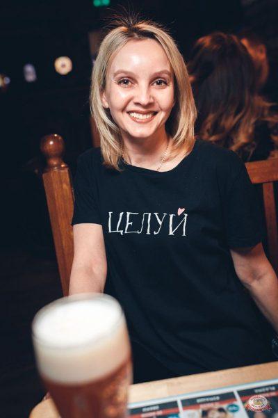 Вечеринка «Холостяки и холостячки», 13 апреля 2019 - Ресторан «Максимилианс» Тюмень - 49