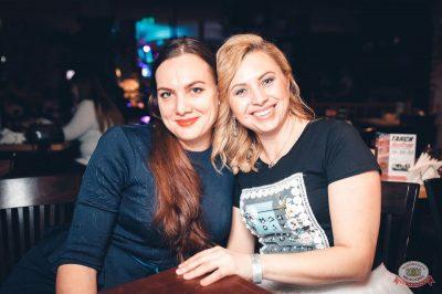Вечеринка «Холостяки и холостячки», 13 апреля 2019 - Ресторан «Максимилианс» Тюмень - 51