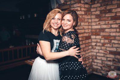 Вечеринка «Холостяки и холостячки», 13 апреля 2019 - Ресторан «Максимилианс» Тюмень - 55