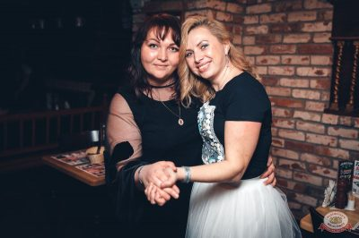 Вечеринка «Холостяки и холостячки», 13 апреля 2019 - Ресторан «Максимилианс» Тюмень - 56
