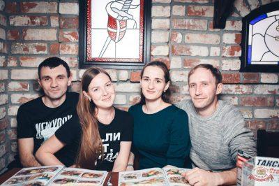 Вечеринка «Холостяки и холостячки», 13 апреля 2019 - Ресторан «Максимилианс» Тюмень - 57