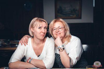 Вечеринка «Холостяки и холостячки», 13 апреля 2019 - Ресторан «Максимилианс» Тюмень - 59