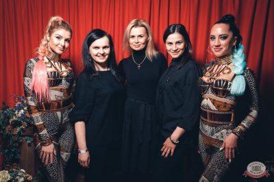 Вечеринка «Холостяки и холостячки», 13 апреля 2019 - Ресторан «Максимилианс» Тюмень - 7