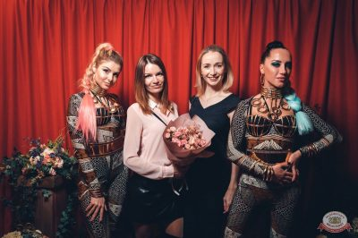 Вечеринка «Холостяки и холостячки», 13 апреля 2019 - Ресторан «Максимилианс» Тюмень - 8