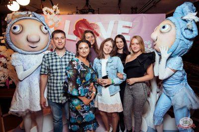 Вечеринка «Холостяки и холостячки», 2 августа 2019 - Ресторан «Максимилианс» Тюмень - 14