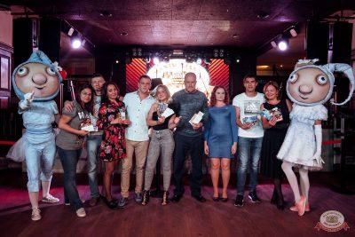 Вечеринка «Холостяки и холостячки», 2 августа 2019 - Ресторан «Максимилианс» Тюмень - 32