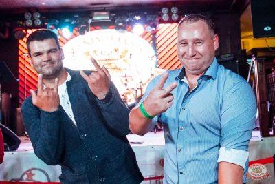 Вечеринка «Холостяки и холостячки», 2 августа 2019 - Ресторан «Максимилианс» Тюмень - 34
