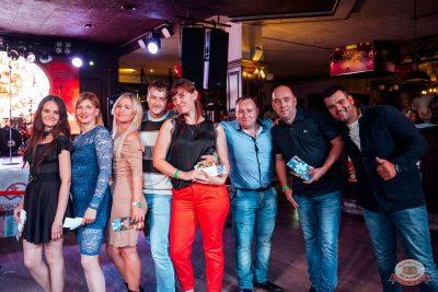 Вечеринка «Холостяки и холостячки», 2 августа 2019 - Ресторан «Максимилианс» Тюмень - 44