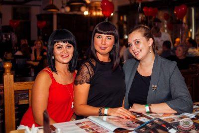 Вечеринка «Холостяки и холостячки», 2 августа 2019 - Ресторан «Максимилианс» Тюмень - 52