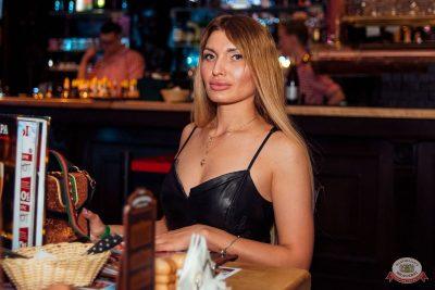 Вечеринка «Холостяки и холостячки», 2 августа 2019 - Ресторан «Максимилианс» Тюмень - 55