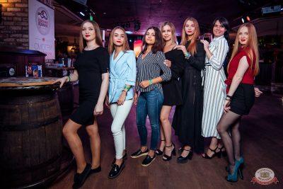 Вечеринка «Холостяки и холостячки», 2 августа 2019 - Ресторан «Максимилианс» Тюмень - 62