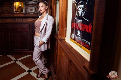 Вечеринка «Холостяки и холостячки», 2 августа 2019 - Ресторан «Максимилианс» Тюмень - 63