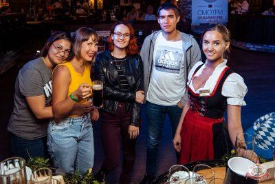 Вечеринка «Холостяки и холостячки», 2 августа 2019 - Ресторан «Максимилианс» Тюмень - 64