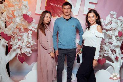 Вечеринка «Холостяки и холостячки», 2 августа 2019 - Ресторан «Максимилианс» Тюмень - 9