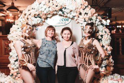 Вечеринка «Холостяки и холостячки», 19 января 2019 - Ресторан «Максимилианс» Тюмень - 1