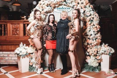 Вечеринка «Холостяки и холостячки», 19 января 2019 - Ресторан «Максимилианс» Тюмень - 11