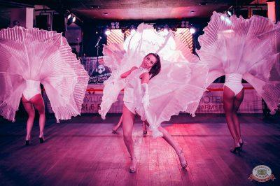 Вечеринка «Холостяки и холостячки», 19 января 2019 - Ресторан «Максимилианс» Тюмень - 12