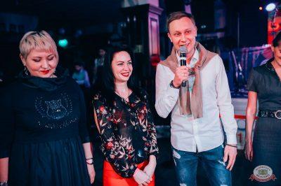 Вечеринка «Холостяки и холостячки», 19 января 2019 - Ресторан «Максимилианс» Тюмень - 13