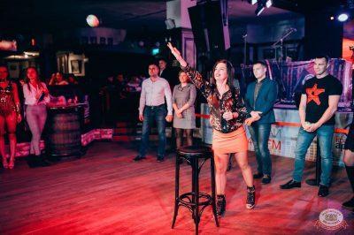 Вечеринка «Холостяки и холостячки», 19 января 2019 - Ресторан «Максимилианс» Тюмень - 15