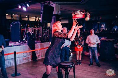 Вечеринка «Холостяки и холостячки», 19 января 2019 - Ресторан «Максимилианс» Тюмень - 16