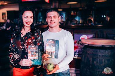 Вечеринка «Холостяки и холостячки», 19 января 2019 - Ресторан «Максимилианс» Тюмень - 18