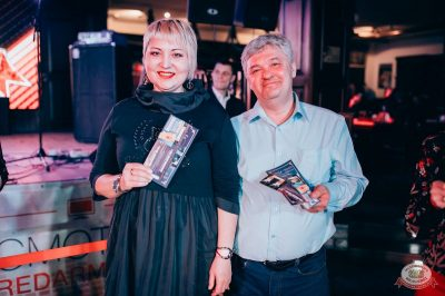 Вечеринка «Холостяки и холостячки», 19 января 2019 - Ресторан «Максимилианс» Тюмень - 19