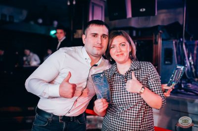 Вечеринка «Холостяки и холостячки», 19 января 2019 - Ресторан «Максимилианс» Тюмень - 22