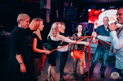 Вечеринка «Холостяки и холостячки», 19 января 2019 - Ресторан «Максимилианс» Тюмень - 24