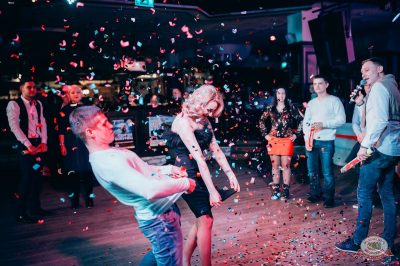Вечеринка «Холостяки и холостячки», 19 января 2019 - Ресторан «Максимилианс» Тюмень - 25