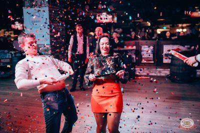 Вечеринка «Холостяки и холостячки», 19 января 2019 - Ресторан «Максимилианс» Тюмень - 26
