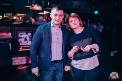 Вечеринка «Холостяки и холостячки», 19 января 2019 - Ресторан «Максимилианс» Тюмень - 29