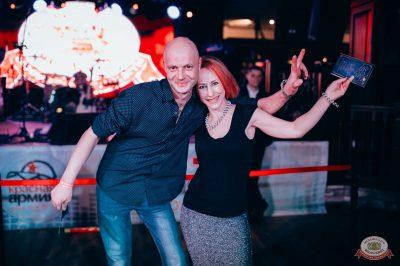 Вечеринка «Холостяки и холостячки», 19 января 2019 - Ресторан «Максимилианс» Тюмень - 30