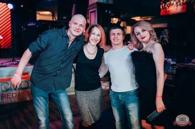 Вечеринка «Холостяки и холостячки», 19 января 2019 - Ресторан «Максимилианс» Тюмень - 31